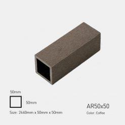 Gỗ Nhựa Ngoài Trời Awood AR50X50 COFFEE
