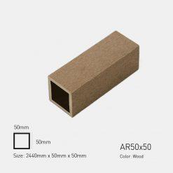 Gỗ Nhựa Ngoài Trời Awood AR50X50 WOOD